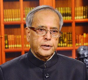 Mr. Pranab Mukherjee , Hon'ble Former President, The Republic of India